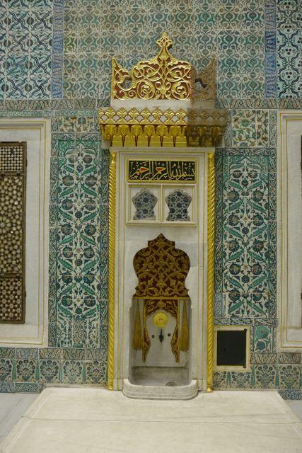 kraantje in de harem van het Topkapi paleis
