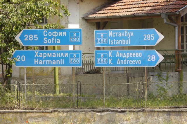 Precies tussen Sofia en Istanbul in