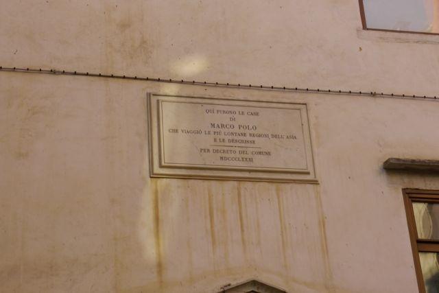 Plaquette Marco Polohuis