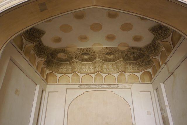 Detail van de Jameh moskee