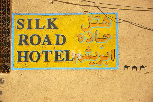 """""""Ons"""" hostel in Yazd."""