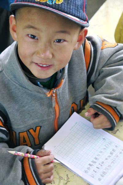 En zo ziet een Chinees oefenschrift er dus uit