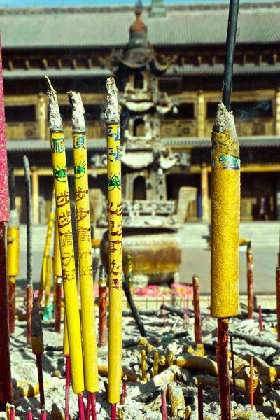 Wierook voor een tempelcomplex in Zhangye
