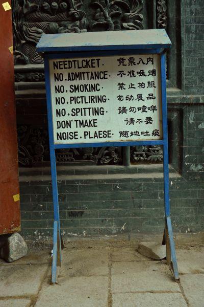 Houdt u zich aan de regels?
