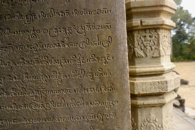 Inscripties op de deurpost van een tempel.